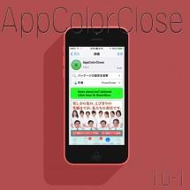 AppColorClose