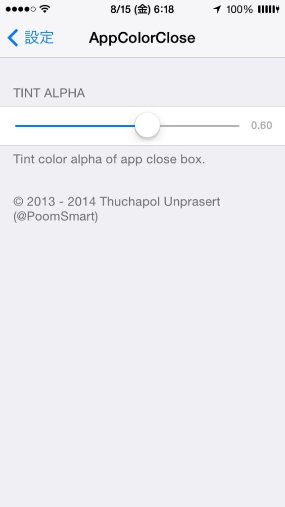 AppColorClose アプリを削除するときのあの「x」ボタンの周りの色を変更