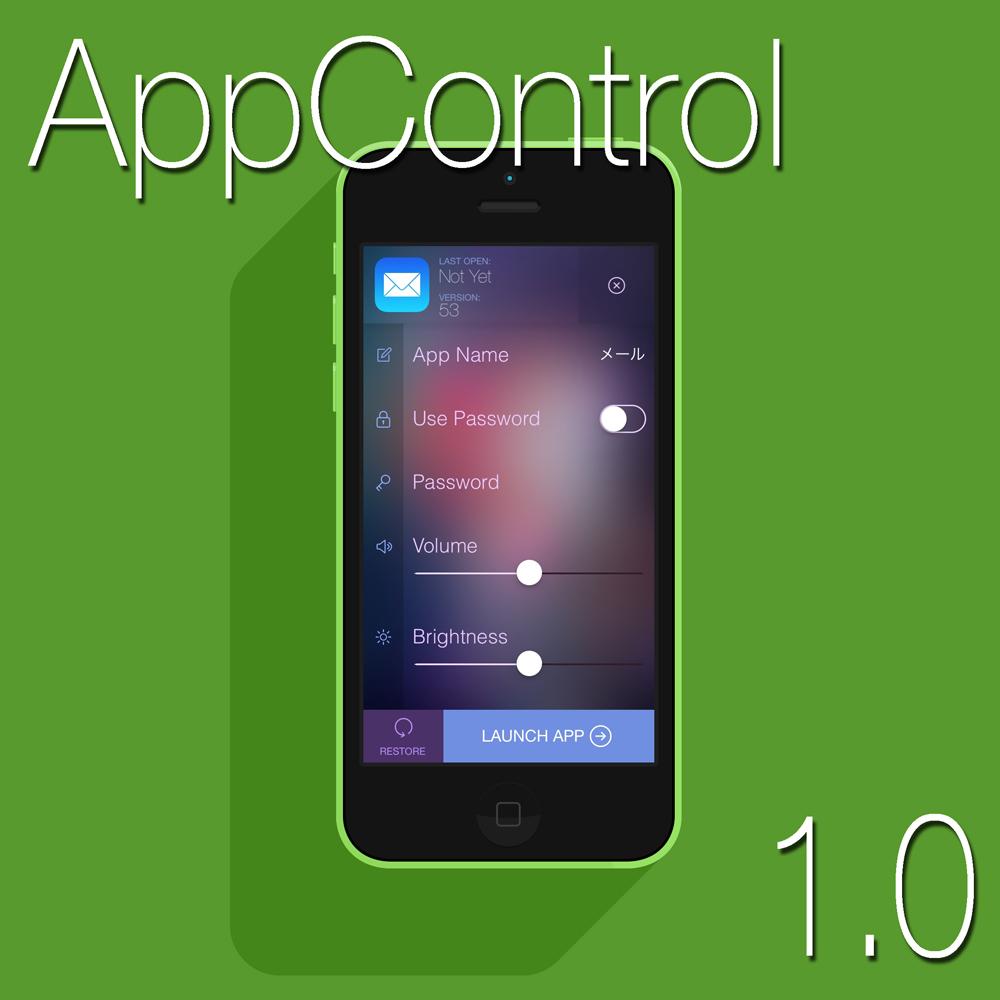 AppControl アプリごとにパスワードや音量、明るさまで調整できるTweak!!