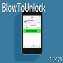 BlowToUnlock