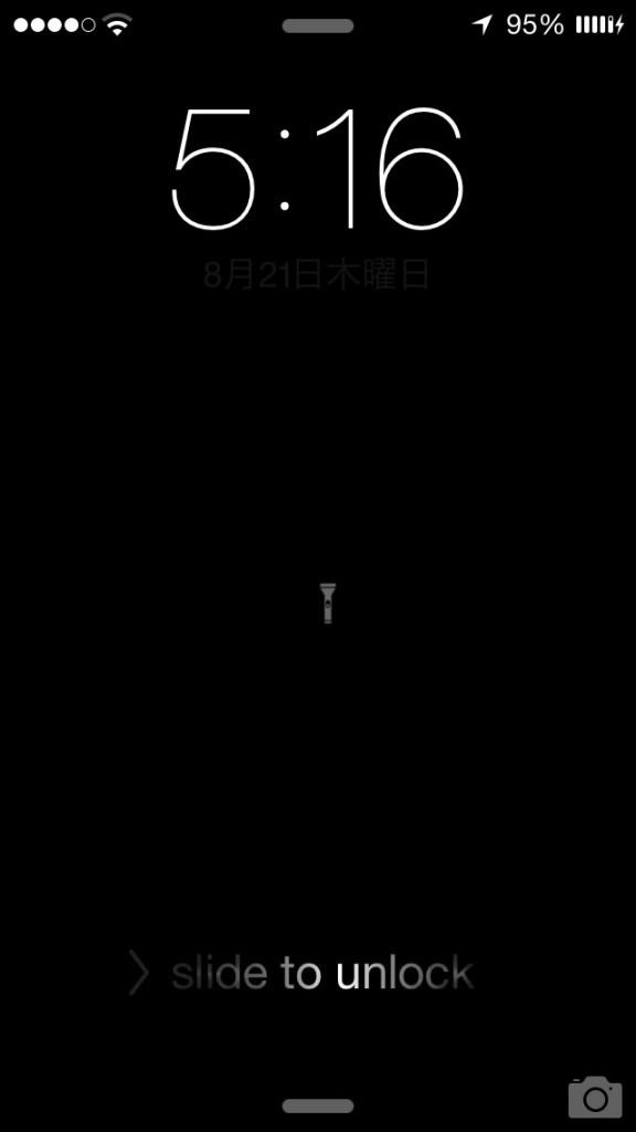 Lumos ロック画面上の好きなところにライトを配置できるTweak