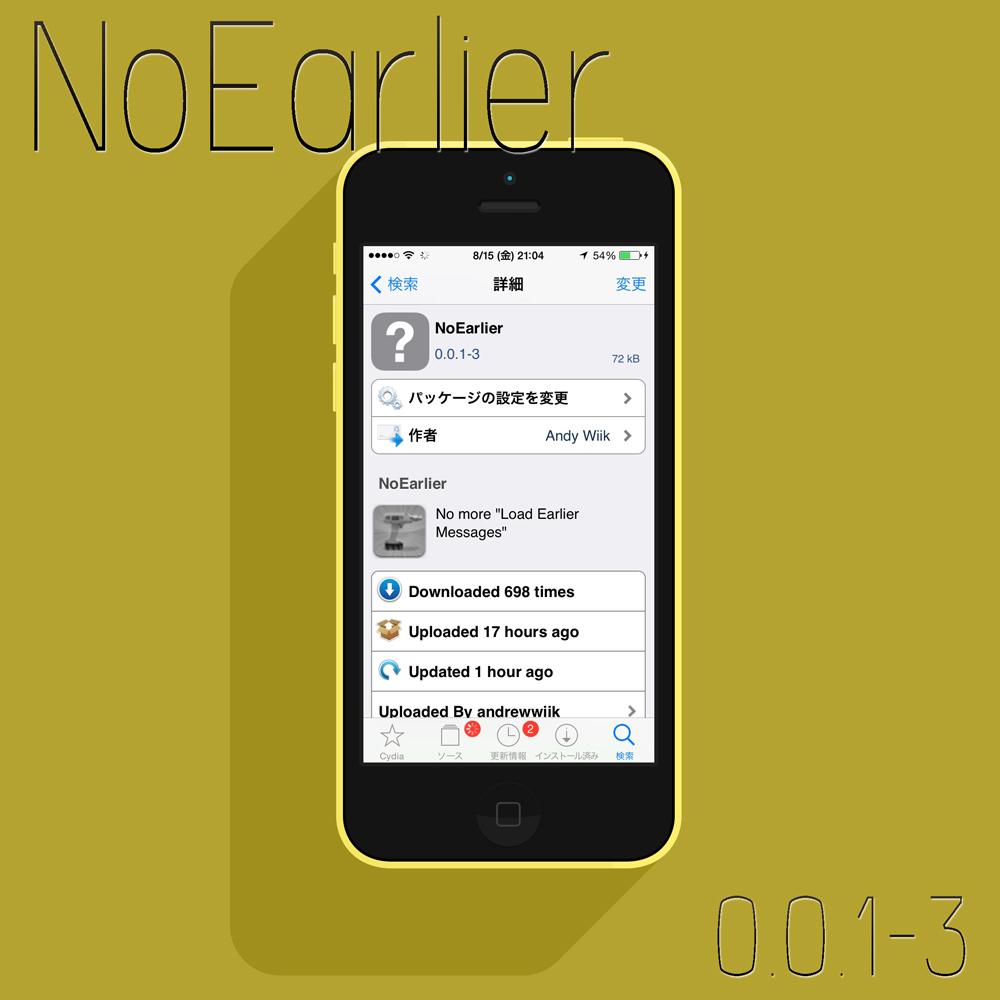 NoEarlier