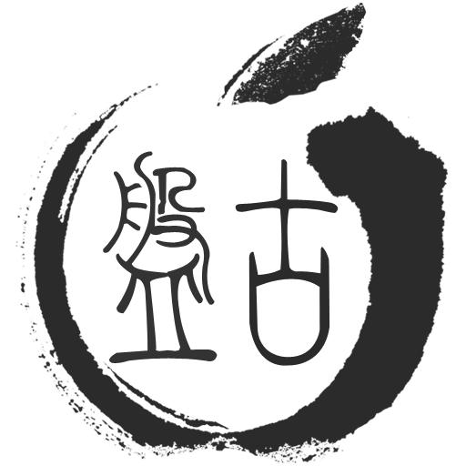 Pangu 1.2 がリリース。ブートループ問題改善やafc2が標準装備へ。