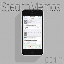 stealthmemos