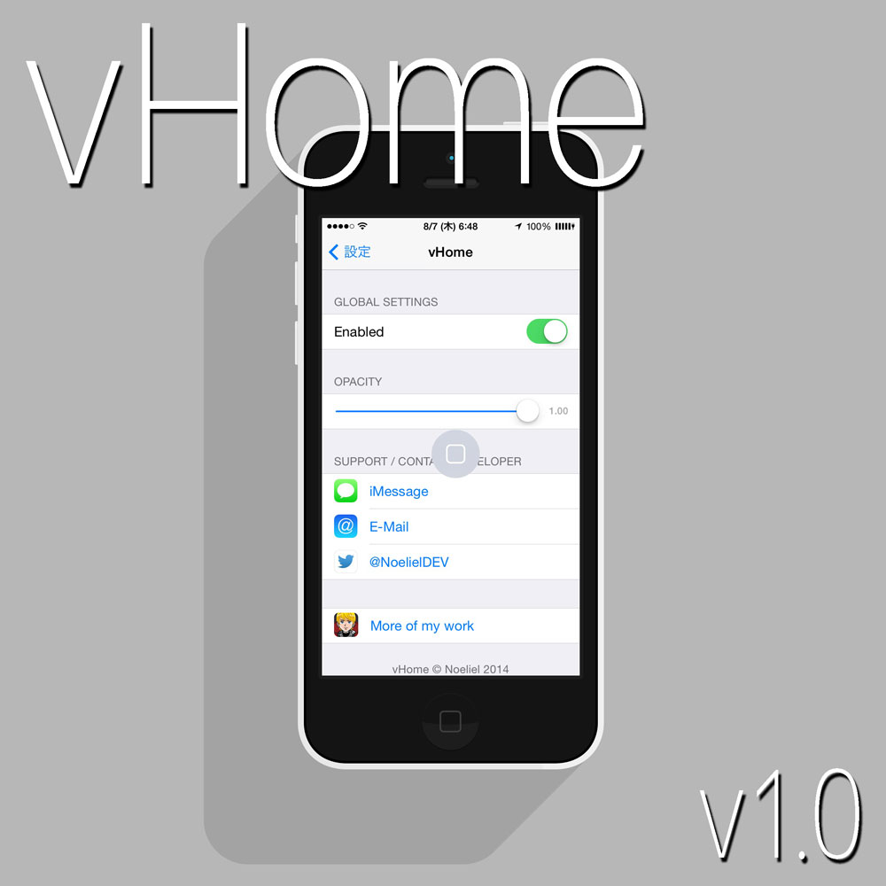 vhome (3)