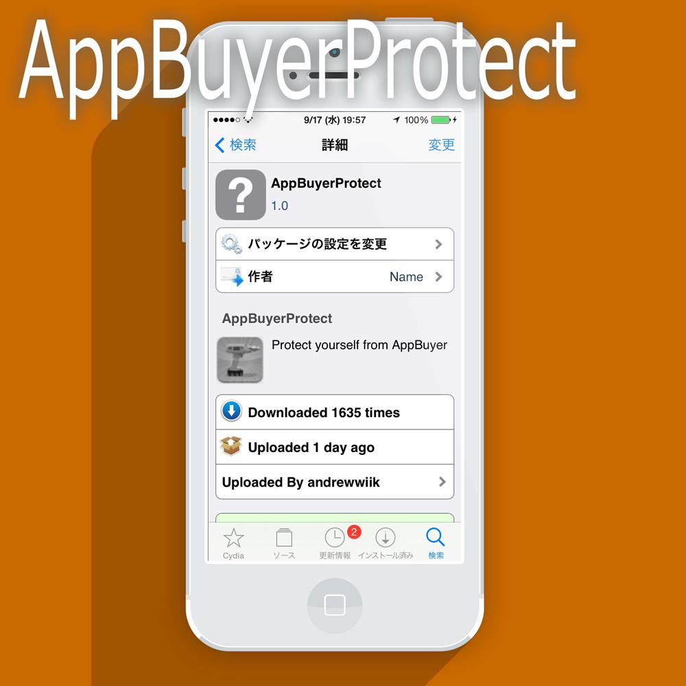 AppBuyerProtect