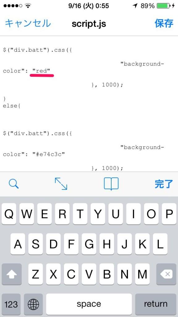 [LockHTML・GroovyLock] Battery Cataracs ロック画面のバッテリーの中に時刻を表示するウィジェット