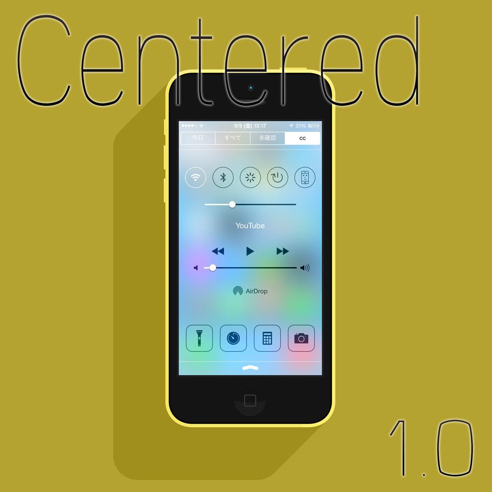 Centered 通知センター内にコントロールセンターを表示し、1つに統合するTweak!!
