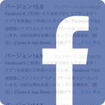 Facebook update (1)