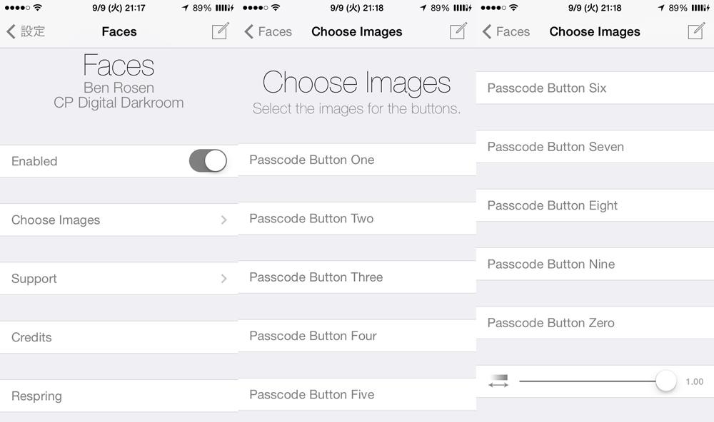 Faces パスコードの番号に写真や画像を入れる事ができるTweak!!