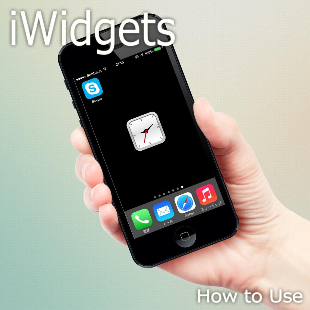 iWidgetsの使い方。ホーム画面に色んなウィジェットを配置できる無料Tweak!!