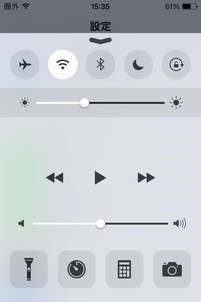 iOS8 バッテリー節約術!! 設定を見なおして防ぐ「気付かぬうちに消費されるiPhoneの充電」