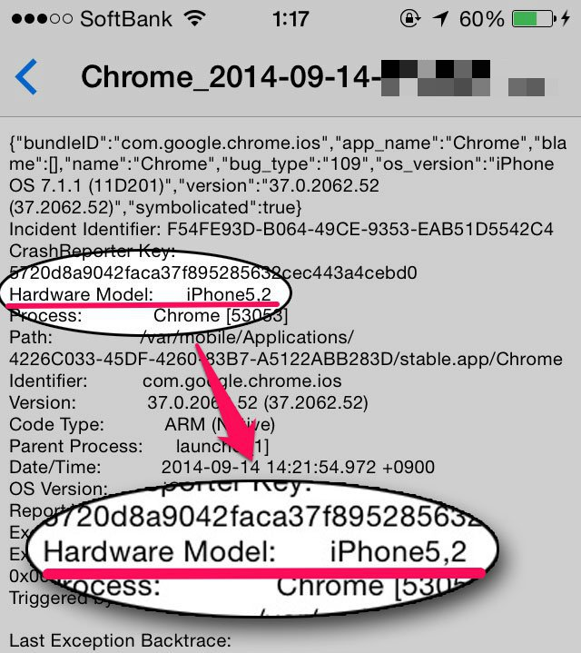 iPhone,iPad のモデル(型番)の調べ方。CDMAモデルとGSMモデルなどまとめ。