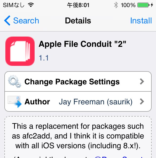 Apple-File-Conduit-2 (2)