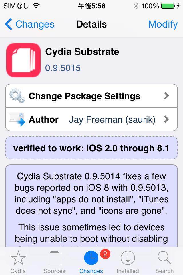 Cydia Substrate 0.9.5015がリリースされる。0.9.5014で残った問題を修正