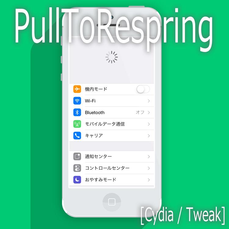 PullToRespring (1)