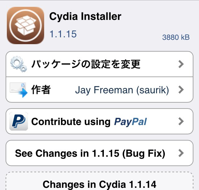 cydia-installer-1.1.15