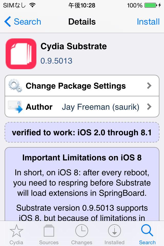 Cydia SubstrateがiOS 8に対応し、0.9.5013にアップデート!!