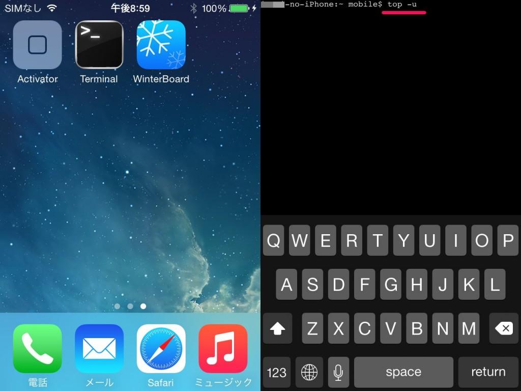 iOS 8の脱獄後、launchdのCPU使用率が50%近くになっている問題。バッテリー消耗の原因にも?!