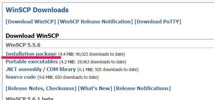 Panguで脱獄をした後のiOS 8   iOS 8.1にCydiaを手動でインストールする方法!!
