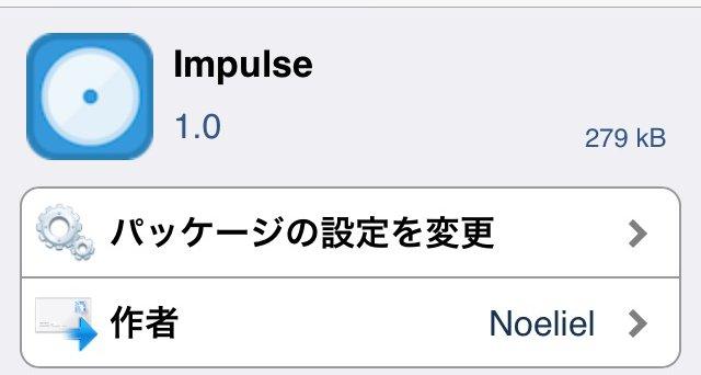 Impulse スリープ状態でも画面上をタップすることでミュージックコントロールができるTweak!!