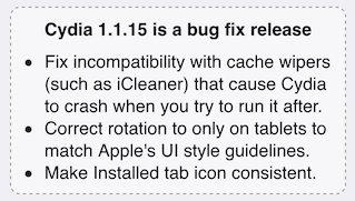 Cydia Installerがまたまたアップデート。iCleanerの問題とiPad,iPhone 6 Plusのランドスケープモードの問題修正