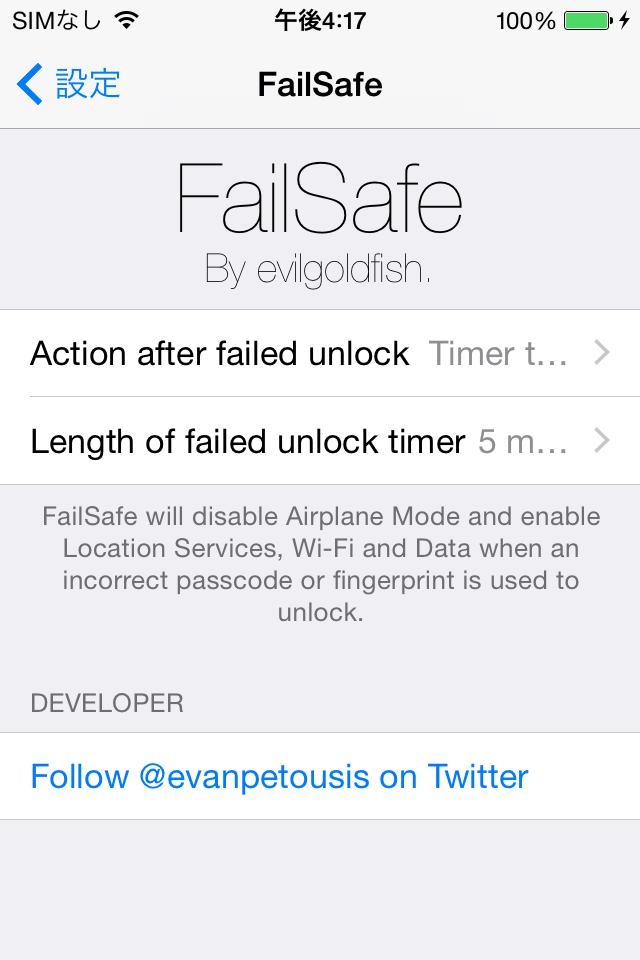 FailSafe パスコード入力に失敗すると自動で機内モードを解除し、Wi Fiや位置情報をオンにしてくれるTweak