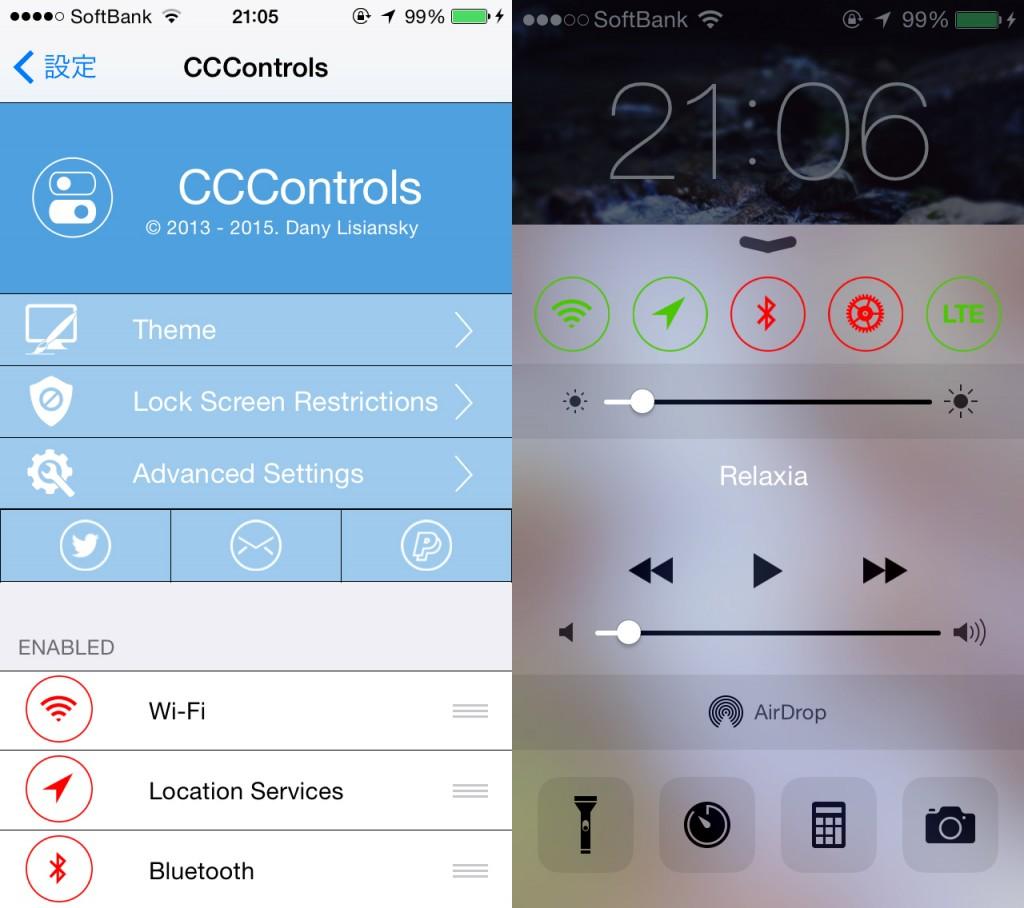 CCControlsがiOS 8に対応。現在はベータ版のバージョンb1.3