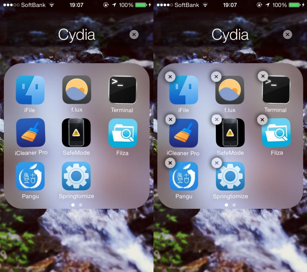 CyDelete8 (iOS 7 and 8) 脱獄アプリをApp Storeアプリと同じようにホーム画面から削除できるTweak