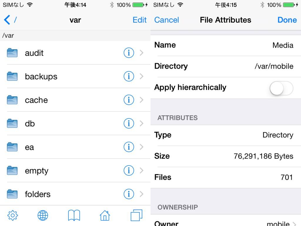 iFileがiOS 8、iPhone6 、iPhone 6 Plusに対応するアップデートを行いバージョン2.1.0 1へ