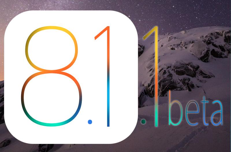 iOS 8.1.1 beta がデベロッパー(開発者)向けにリリース。