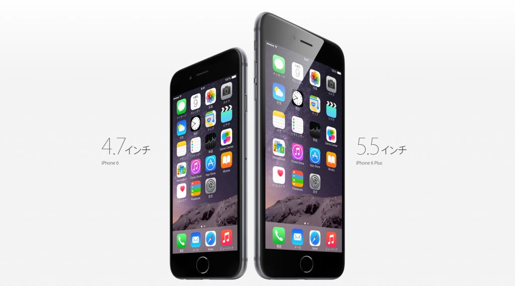 iPhone 6とiPhone 6 Plusの世界別シェアの割合。アジアはiPhone 6 Plus好きが多い?!