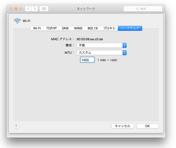 Mac OS X YosemiteのWi Fiの問題を解決する方法
