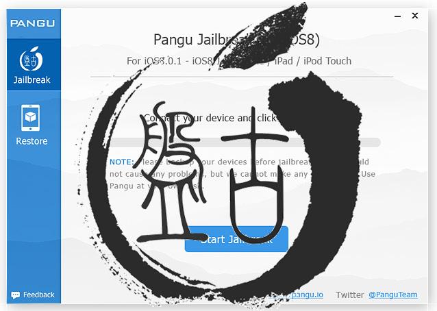 Pangu8が1.2.0へとアップデート。launchdやクラッシュの問題などを解決したバージョンへ