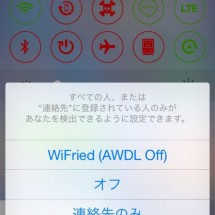 wifried-wifi-issues-ios-8-1