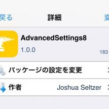 AdvancedSettings8-(4)