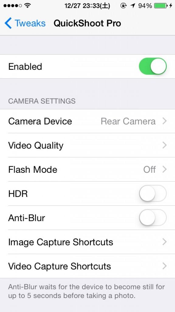 QuickShoot Pro : カメラを起動せずに瞬時に写真や動画を撮る (脱獄アプリ)