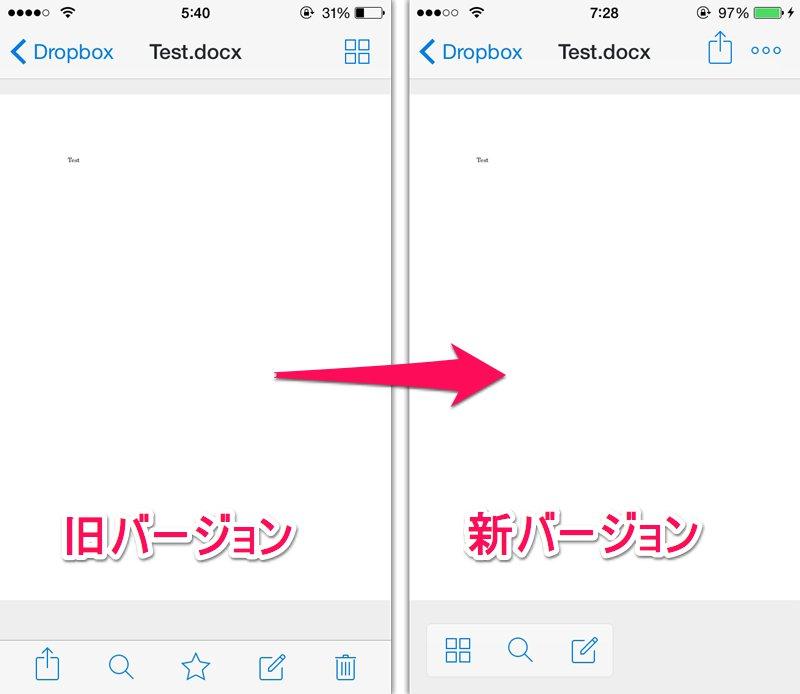 DropBoxがバージョン3.6にアップデートし、ファイルとフォルダ名を簡単に変更できる仕様に。