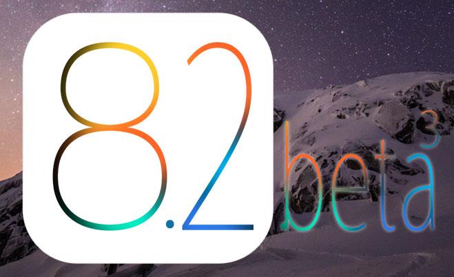 Appleが開発者向けにiOS 8.2 beta 3をリリース。
