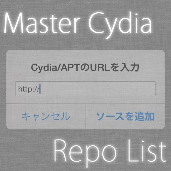 master-repo