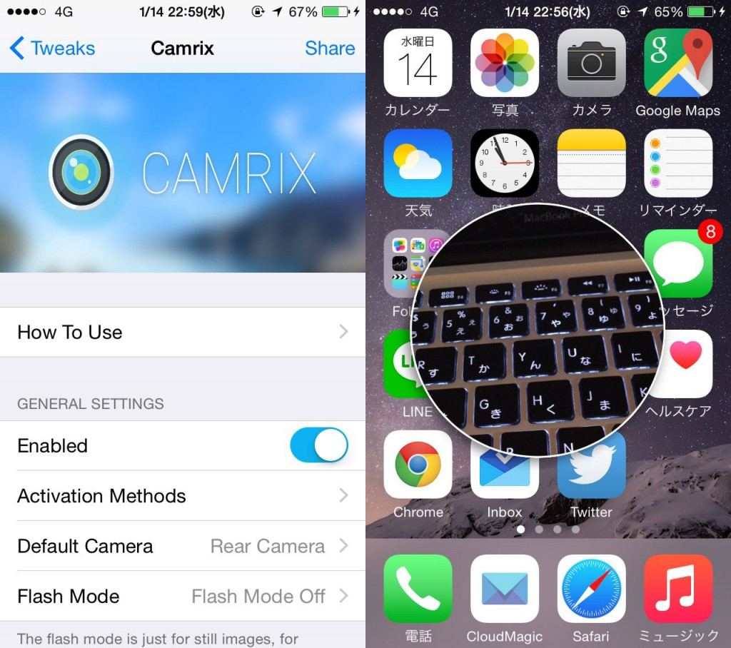 Camrix : カメラアプリを起動せずに、画面上の小さなウィンドウから撮影[脱獄アプリ]