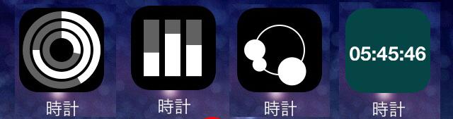 Circulate : 時計アイコンに動きをつけてテーマを変更 [脱獄アプリ]