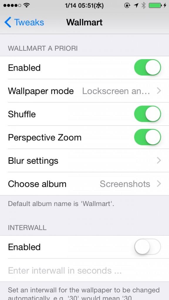Wallmart : ロック解除するたびにホーム画面やロック画面の壁紙を変更 [脱獄アプリ]