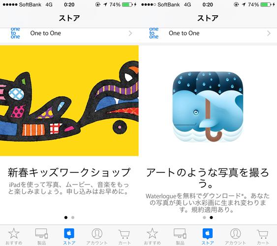 Waterlogue : Apple Storeアプリ経由で今だけ無料でダウンロード可能[iOS app]